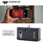 FLIR ONE PRO 国内正規品 赤外線カメラ Android USB Type-C用 スマホ サーモグラフィ フリアー
