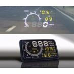 OBD2ヘッドアップディスプレイ フロントガラスに各種情報を投映 ヘッドアップスピードメーター 取付け簡単工具不要 電源エンジン連動 OBD1000