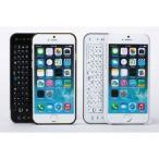 iPhone6スライドキーボード  4.7インチジャストフィット iPhone6 Bluetooth キーボードケース 一体型 IP6SKB