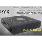 4CHコンパクトデジタルレコーダー カメラ4台接続可能 P2P対応 スマホでどこからでもリアルタイム監視、遠隔操作ができる H.264 VGA/HDMI出力端子付 DVR1004