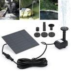 ソーラーパネル発電噴水 池でも使えるソーラー池ポンプ 家庭用ポンプ 庭園観賞池ポンプ h4009n