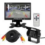 まとめてお買い得 12〜24V対応 重機トラック対応 7インチオンダッシュモニター 防水暗視 バックカメラ延長ケーブル三点セット ガイドラインあり OMT71SET