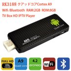 Android 5.1搭載 Mini PC RK3188クアッドコア 4K対応 TV Box Wifi Bluetooth 2GB:RAM 8GB:ROM MK809 III   mk8093