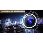 超小型車載用フロントカメラ/バックカメラ 正像/鏡像切替 埋め込みタイプ ガイドライン調節可能 高画質 CMOSセンサー A0114N