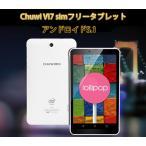 7インチタブレット IPS液晶 高画質 Aandroid5.1搭載 ストレージ8G メモリー 1GB VI7 simフリータブレット vi7