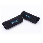 バイク用 グリップヒーター 防寒ホットグリップ 巻きタイプ 取り付け簡単、暖かい 12Vバイク専用 BMP205