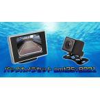 3.5インチオンダッシュモニター+超小型防水CCDバックカメラのお得なセット 12V専用 omt35b021
