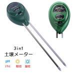 土壌PH測定器  湿度計 酸度計 光量計 ガーデニング 農業 簡単測定 PH31