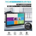 ショッピングドライブレコーダー フルHD ドライブレコーダー 7インチモニター タッチパネル Android内蔵 音楽再生、動画再生 RA001