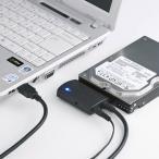 SATA-USB3.0 HDD変換ケーブル USB3.0対応 高速転送 3.5インチHDD対応 SSD・光学式ドライブ用 シリアルATA変換ケーブル USB3HDD