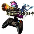 ゲームコントローラ iOS/Android PC Bluetooth 折りたたみ 対応ゲーム多数 GMP8710