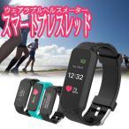 Bluetooth4.0対応スマートブレスレット 着信通知 歩数計 カロリー 活動量計 心拍計 多機能ウォッチ BPL08