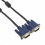 VGAケーブル 液晶テレビ/コンピューター/モニター接続用(VGAケーブル/ミニD-Sub/15pin/1.3M)VGA130