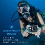 激安 アクションカメラスポーツカメラ 2インチ液晶 1080PフルHD録画 120°広角レンズ 30メートル防水 バイクや自転車、カートや車に取り付け可能  SJA7000