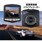 動体検知録画対応ドライブレコーダー 高画質 常時録画 小型車載カメラ 動体検知録画 日本語メニュー エンジン連動 あおり運転対策 GT320