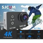 「SJCAM正規品」スポーツカメラ 166度広角レンズ 4K 2インチタッチスクリーン WIFI 防水 アクションカメラ リモート操作 バッテリ2個セット SJ7+BT