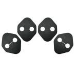 マツダ専用 ドアストライカーカバー DJデミオ/CX-3/CX-5/BMアクセラ等に汎用 4個お得セット ドアロックに錆対策 ドアロックカバー MZD04SET