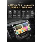 EONON 10.1インチカーナビ 2DIN Android7.1 Bluetooth SDカード USBメモリ DVD ラジオ WiFi対応 ミラーリング RMA2GB 内部メモリ32GB GA2169J 1年保証 GA2169J