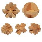 孔明鎖 孔明パズル 知育 教育玩具 脳トレ 高齢者のボケ防止に 大人も子供も 木製 立体パズル ギフト 木製パズル 中国伝統ゲーム  5個セット KMEPP5S