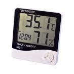 室内液晶デジタル温湿度計  時計 アラーム 温度 健康管理 室内環境管理 電池式 インテリア 赤ちゃんやご家族の健康管理に マルチ機能デジタル温湿度計 HTC-1