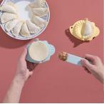 ギョーザ  餃子 メーカー 餃子モールド 餃子型 包み器 餃子包み器 餃子作り 餃子パック ギョーザ包み器セット モールド 手作り 金型セット DIY 手作り 可愛い