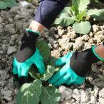 ガーデングローブ 園芸用手袋 爪付き 男女兼用 M 作業