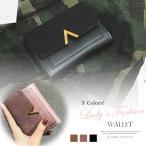 ショッピング安い 送料無料 財布 ミニ財布 がま口 さいふ レディース 小銭入れ カード入れ ギフト
