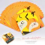 ショッピング安い 送料無料 10パックセット ペーパーナプキンハンカチ ティッシュペーパー 紙ナフキン  ペーパーナプキン ハロウィン