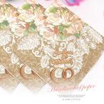 ショッピング安い 送料無料 10パックセット ペーパーナプキンハンカチ ティッシュペーパー 紙ナフキン  ペーパーナプキン 花 指輪