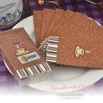 ショッピング安い 送料無料 カフェ 10パックセット ペーパーナプキンハンカチ ポケットティッシュペーパー 紙ナフキン