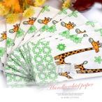 ショッピング安い 送料無料 10パックセット ペーパーナプキンハンカチ ポケットティッシュペーパー 紙ナフキン  キリン