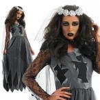ハロウィン コスプレ衣装 ドレス 仮装 大人用 コスチューム レディース パーティー 幽霊 魔女 花嫁 ゾンビ 死神 デビル