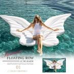 ショッピング安い 送料無料 浮き輪 大人 レディース 翼 250*180cm 軽量 マリンスポーツ 水あそび プール ビーチ 海水浴 リゾート 夏 サマー