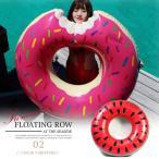 浮き輪 大人 レディース フルーツ 110*40cm 軽量 マリンスポーツ 水あそび プール ビーチ 海水浴 リゾート 夏 サマー おしゃれ