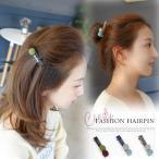ショッピング安い 送料無料 ヘアピン ヘアアクセサリー レディース 小物 丸い 髪飾り