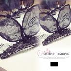ショッピング安い 送料無料 ヘアピン ヘアアクセサリー レディース 高級 ラインストーン 髪飾り
