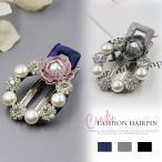 ショッピング安い 送料無料 ヘアピン ヘアアクセサリー レディース 高級 花 ラインストーン髪飾り
