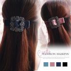 ショッピング安い 送料無料 ヘアピン ヘアアクセサリー レディース 高級 丸 ラインストーン 髪飾り