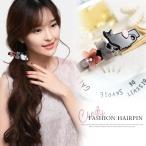 ショッピング安い 送料無料 ヘアピン ヘアアクセサリー 花 猫 レディース 高級 パール 髪飾り