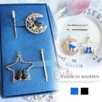 ショッピング安い 送料無料 ヘアピン ヘアアクセサリー レディース 4本セット 高級 星 月 猫 髪飾り