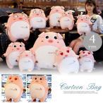 ショッピング安い 送料無料 抱き枕 ぬいぐるみ pig 猪 イノシシ 55cm 可愛い 誕生日 イベント プレゼント お祝い ギフト 大きめ 彼女 クリスマス