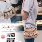 ショッピング安い 送料無料 ハンドルバック 草編みバッグ レディース 肩掛け  大きい かごバッグ 大容量 リゾート 編みかご エコバッグ