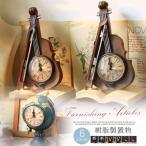 ショッピング安い 送料無料 誕生日 ギフト プレゼント お祝い 置き物 おしゃれ 雑貨 小物 アンティーク バレンタインデープレゼント 時計 脂製置物