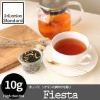 Yahoo! Yahoo!ショッピング(ヤフー ショッピング)フィエスタ 紅茶 茶葉 10g オレンジ ポイント消化 リーフ 高級