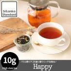 Yahoo! Yahoo!ショッピング(ヤフー ショッピング)ハッピー 紅茶 茶葉 10g ローズ 野イチゴ ポイント消化 高級