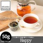 Yahoo! Yahoo!ショッピング(ヤフー ショッピング)ローズ 野イチゴ 紅茶 茶葉 50g ポイント消化 送料無料 ハッピー