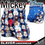 slaver-underwear_2d4604-2157