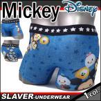 ボクサーパンツ  メンズ ディズニー MICKEY MOUSE ミッキーマウス ポリエステル ツムツム