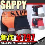 ボクサーパンツ メンズ ローライズ SAPPY サピー リングドット D511&D505 注文合計¥6480以上で送料無料 ネコポス便ご利用可
