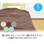 タオルケット-商品画像